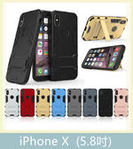 iPhone X (5.8吋) 盔甲系列 二合一支架 防摔 支架 TPU+PC材質 手機套 防撞 手機殼 保護殼 背蓋