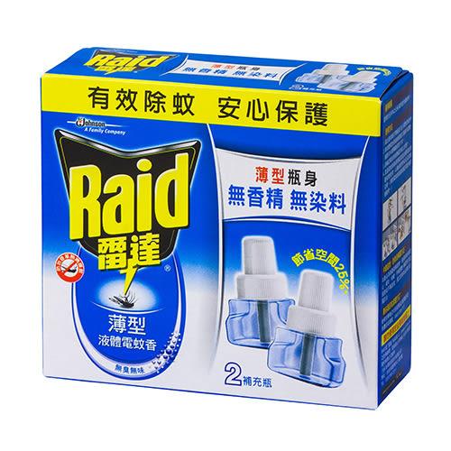 雷達薄型液電無味重裝41ml*2入【愛買】