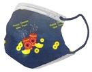 【雙鋼印】釩泰醫用成人口罩組10片/包(財源滾滾)