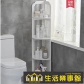衛生間置物架落地三角置地式洗手間廁所三角架洗漱台浴室收納架NMS生活樂事館