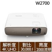 BENQ W2700 4K色準導演機2000ANSI
