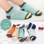 兒童襪子純棉男童襪子女童夏款春秋純棉網眼船襪淺口1-3-5歲7童襪