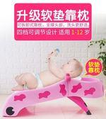 兒童洗髮椅 兒童可折疊躺椅寶寶洗頭椅小孩洗頭床嬰兒洗發架洗頭神器igo 俏腳丫