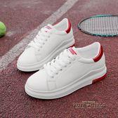 韓版平底小白鞋厚底運動休閒鞋學生系帶女單鞋增高板鞋潮