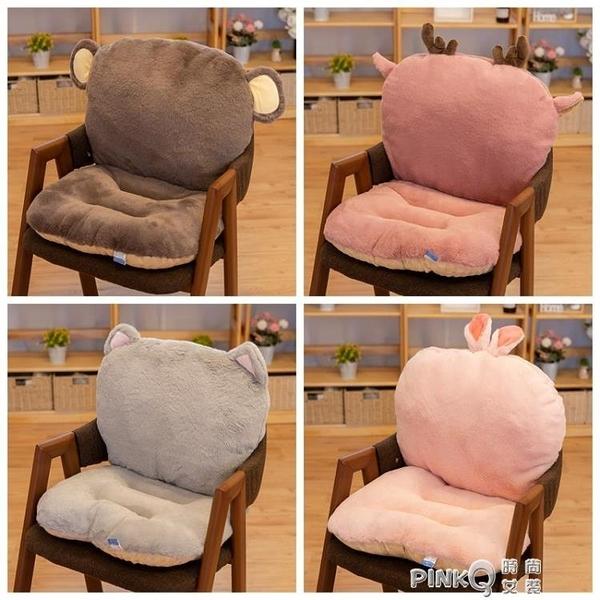 坐墊椅墊學生宿舍毛絨靠背一體久坐教室軟辦公室座椅地上墊子  (pink Q時尚女裝)