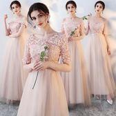 伴娘服2018新款韓版夏季長款一字肩顯瘦宴會晚禮服 GY1454『美鞋公社』