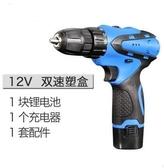 食尚玩家 鋰電池電鑽 家用充電手槍鑽12V多功能手電鑽 ST-HSLDA  12V雙速塑盒1電1充 配件