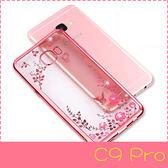 【萌萌噠】三星 Galaxy C9 Pro(C9000)  閃鑽秘密花園保護套  女神系列 電鍍貼鑽 超薄全包款 手機殼