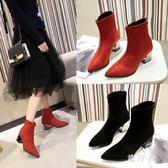 中大尺碼韓版時尚襪靴女秋冬新款簡約馬丁靴百搭粗跟裸靴高跟彈力短靴 AW16223【旅行者】