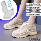 PAPORA休閒老爹布鞋KK3058米色...