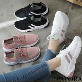 PAPORA網紅繫帶運動休閒學生布鞋K5501