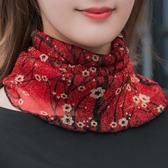 小圍脖女套頭夏季防曬面紗薄款百變絲巾