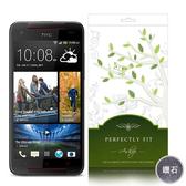 【A Shop】 Real Stuff 系列Screen Protector HTC BUTTERFLY S 閃耀鑽石保護貼(正)-ASP004-AA-BS