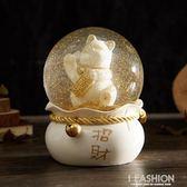 招財貓水晶球擺件家居飾品創意客廳裝飾開業喬遷結婚禮物-ifashion
