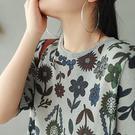 冰絲針織衫 印花五分袖上衣 寬鬆圓領打底衫/4色-夢想家-0109