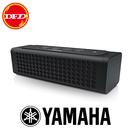YAMAHA NX-P100 可攜式音響 矽膠材質 防水IPX4 藍牙連接 USB-DAC功能處理 黑/螢光綠/白 公司貨