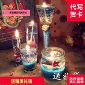 雙十二82折下殺生日禮物果凍蠟燭海洋系列禮品歐式創意香薰浪漫情人