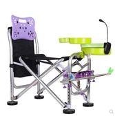 釣椅釣魚椅多功能折疊釣魚椅防晃動垂釣椅釣椅垂釣凳igo