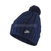 Nike 帽子 Sportwear Beanie 毛帽 藍 銀 男女款 【ACS】 925422-478