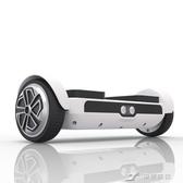 電動智慧雙輪平衡車成人兒童學生思維代步體感兩輪平衡車 220v YXS 樂芙美鞋