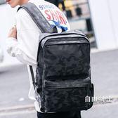 (百貨週年慶)休閒男士後背包男士背包正韓學生書包皮時尚運動旅行電腦包潮