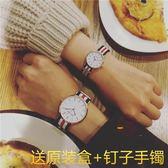 手錶女學生韓版簡約 潮流男大氣歐美創意黑白情侶一對·樂享生活館