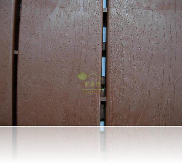 [ 家事達 ]  台灣歐克 TW-905 木紋地磚止滑墊30cm*30cm*1.6cmx6片 特價----