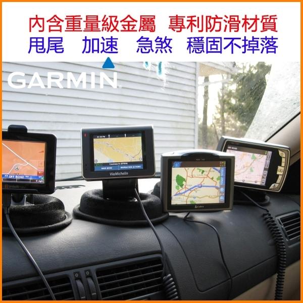 garmin NUVI Drive Assist 50 51 DriveSmart 61 沙包底座佳明專用圓球導航支架