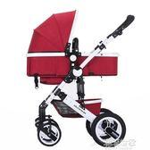 高景觀嬰兒推車可坐可躺折疊便攜新生兒童車手推車避震輕便嬰兒車igo『潮流世家』