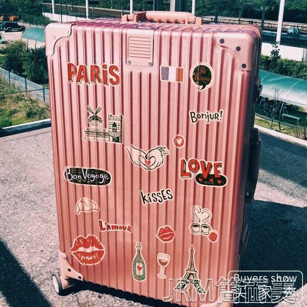 貼紙行李箱行李箱貼紙旅行箱防水拉桿箱子貼個性皮箱電腦吉他巴黎復古貼畫 簡而美