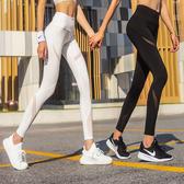 網紗瑜伽褲女緊身顯瘦提臀健身褲高彈九分打底薄款外穿跑步運動褲 快速出貨