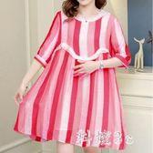 韓版孕婦上衣孕婦裙時尚款新款寬鬆孕婦洋裝中長款 js5050『科炫3C』