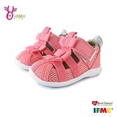 IFME童鞋水涼鞋 寶寶涼鞋 足弓鞋墊 蝴蝶結涼鞋 日本機能鞋 涼感速乾 女童涼鞋 休閒運動鞋 R7637