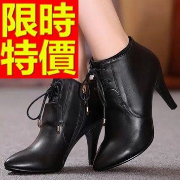 真皮短靴-經典有型素雅高跟女靴子4色62d15[巴黎精品]