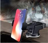 吸盤式車載手機架多功能車內車上車用導航支架汽車支駕支撐架  凱斯盾數位3C