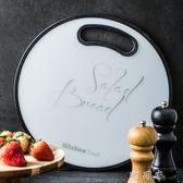 家用面包板壽司板蔬果砧板歐式PP創意個性廚房砧板小菜板 町目家