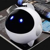 店長推薦太空人迷你小音箱外放USB電腦音響小型多媒體播放器手機外接 禮品