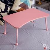 電腦桌簡約床上用可折疊懶人宿舍學習書桌小桌子 【格林世家】