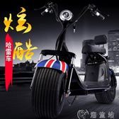 電動自行車真空胎城市哈雷電動車成人電瓶車電動滑板鋰電車 igo CY潮流站