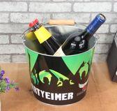 酒吧裝冰桶香檳啤酒飲料冰鎮桶加厚創意冷藏桶手提冰塊制冷保溫桶   伊鞋本鋪