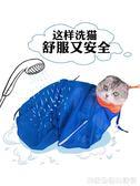 洗貓袋貓咪洗澡用品防抓咬貓洗澡袋貓咪清潔用品多功能固定洗貓袋  居家物語