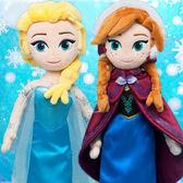 迪士尼公主冰雪奇緣艾莎安娜絨毛娃娃玩偶高約40cm 2選1 93150451【77小物】