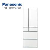 【現貨1台 含基本安裝】Panasonic 國際牌 NR-F502VG W1 501公升 變頻六門冰箱 翡翠白