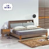 【水晶晶家具/傢俱首選】CX1131-3艾倫6尺加大雙人布紋皮床箱式床台(不含床墊床頭櫃)