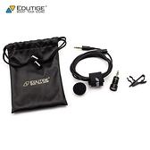 耀您館|韓國製EDUTIGE超小型單指向性電容麥克風ETM-008含防風罩領夾音源線3.5mm錄音TRS收音micphone