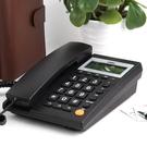 電話機辦公家用來電顯示固定電話 可壁掛座機電話 雙十一購物狂歡