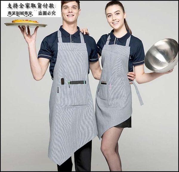 小熊居家Checked Out圍裙 韓版時尚工作服 奶茶店餐飲男士圍腰 廚師咖啡店女工作圍裙特價