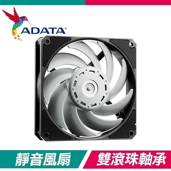 【南紡購物中心】ADATA 威剛 XPG VENTO PRO 120 PWM 機殼風扇