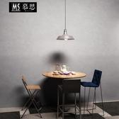 墻紙~復古懷舊水泥灰色純素色工業風墻紙北歐風格客廳臥室服裝店壁紙-薇格嚴選