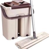 拖把抖音神器懶人專用免手洗吸水家用大號客廳平板拖把桶墩布